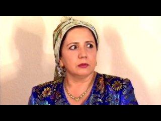 Узбекский фильм. Супер невестка
